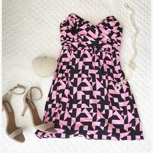 💕 Alice & Trixie silk party dress 👗